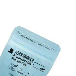 小白熊 (Snow Bear) 奶粉储存袋 双层密封条 外出便携 30片装 09392