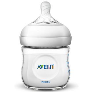 AVENT 新安怡 宽口径PP奶瓶 2个装 125ml