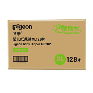 pigeon 贝亲 弱酸性婴儿纸尿裤 (XL号、128片)