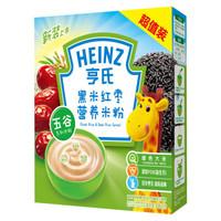 Heinz 亨氏 婴幼儿营养米粉 (400g、黑米红枣味)