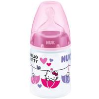 NUK 宽口径PP塑料奶瓶 150ml *3件
