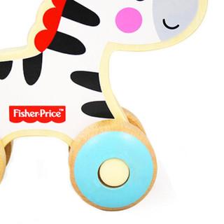 Fisher-Price 费雪 FP1007 小小动物推车 斑马