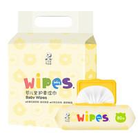 小白熊 09975 婴儿全护柔湿巾 (80抽、3包)
