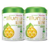 illuma 启赋 有机婴幼儿配方奶粉 2段 900g*2罐