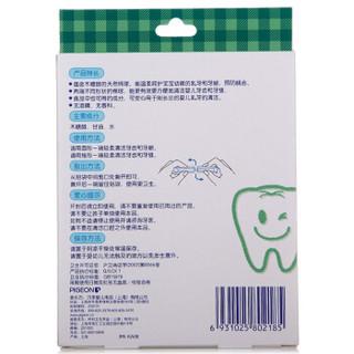 pigeon 贝亲 乳牙清洁棉签 (30支)