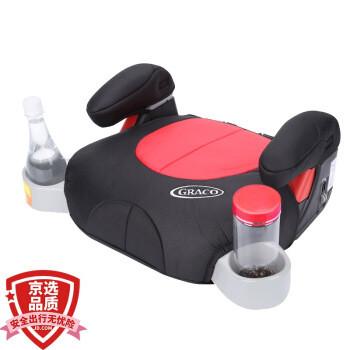 美国GRACO葛莱汽车儿童安全座椅 车载儿童座椅增高垫 适合4-12岁 8E199LION 红黑色