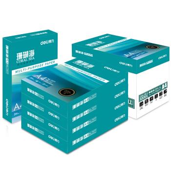 deli 得力 珊瑚海 A4复印纸 80g 500张/包 5包装