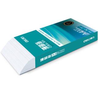 deli 得力 珊瑚海 80g A4复印纸  500张*5包