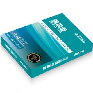 deli 得力 7361 珊瑚海 A4复印纸 70g 500张/包