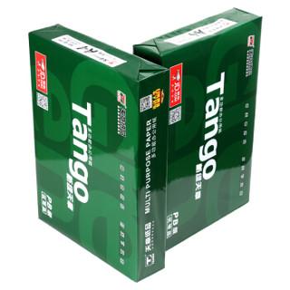 天章(TANGO)新绿天章A4复印纸 80g 500张/包 8包/箱(共4000张)