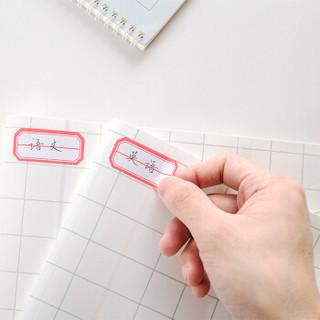 得力(deli)72枚23×49mm不干胶标签贴纸自粘性标贴纸姓名贴 6枚/张 7187-72