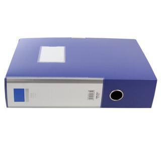 得力(deli) 5684 ABA系列A4/75mm档案盒 蓝色 单只装