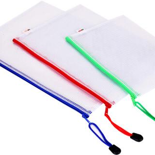 得力(deli)防水拉链袋组合装(A4+B5+A5) 网格文件袋资料袋 33181