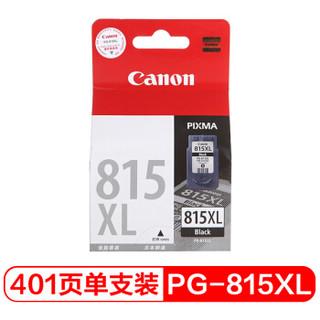 Canon 佳能 PG-815XL黑色大容量墨盒(适用iP2780、iP2788、MP236、MP288)