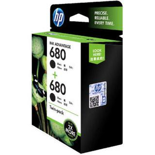 惠普(HP)X4E79AA 680双黑墨盒套装 (适用HP DeskJet 2138/3638/3636/3838/4678/4538/3777/3778/5078/5088)