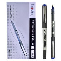 snowhite 白雪 PVR-155 子弹头中性笔 0.5mm 蓝色 12支