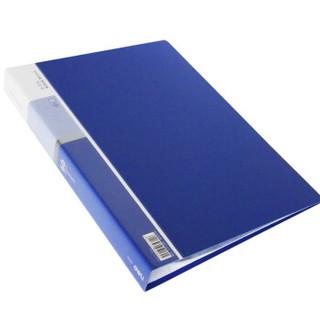 得力(deli)5005 A4/60页资料册/插袋文件册/活页文件夹 蓝色 单只装