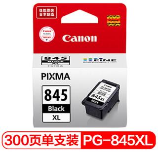 佳能(Canon) PG-845XL 黑色墨盒(适用MG3080、MG2580、MX498、iP2880)