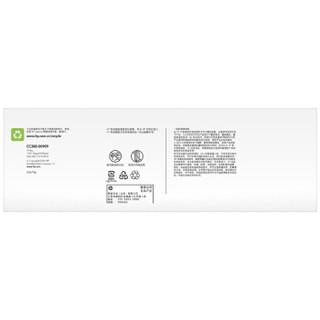 惠普(HP)CC388X 大容量黑色硒鼓 388A 88A 388AD升级版(适用HP M1136;P1108;P1106等)