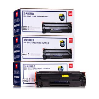 得力(deli)DBH-388AX3黑色硒鼓三支装(适用惠普P1007 P1106 M1136 M1213nf M1216nfh)
