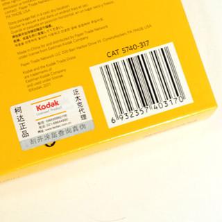 美国柯达Kodak 3R/5寸 230g高光面照片纸/喷墨打印相片纸/相纸 200张装 5740-317