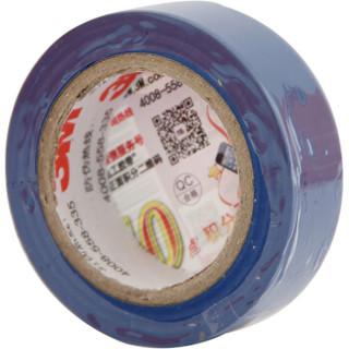 3M 1500# 无铅电气(电工)绝缘胶带 汽修家装 耐磨防潮耐酸碱  蓝色 单个装