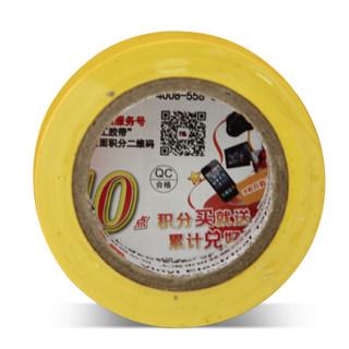 3M 1500# 车家通用型PVC电气绝缘胶带/无铅电工胶带18mm*10m(10卷装) 汽修家装 耐磨防潮耐酸碱 黄色