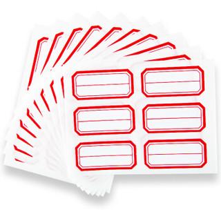 广博(GuangBo)60枚装不干胶标签贴纸23*49mm/自粘性标贴纸ZGT9192