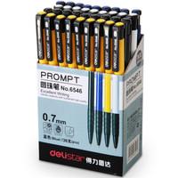 得力(deli)0.7mm蓝色按动圆珠笔中油笔 软胶握手原子笔36支/盒 办公用品 *6件