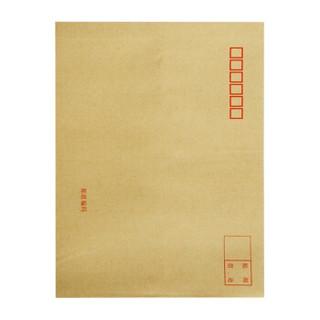 惠朗(huilang)0688 9号A4纸大信封邮局标准信封40张/包