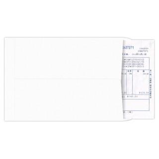 惠朗(huilang)0763增值税发票专用信封 白色加厚增票信封50张/包