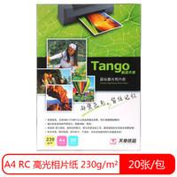 天章(TANGO)新绿天章A4高光面照片纸 RC防水速干 喷墨打印相片纸 230g/㎡ 20张/包 *7件