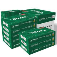 TANGO 天章  新绿复印纸 A5 70g 500张/包 10包/箱
