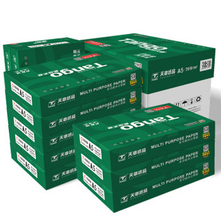 TANGO 天章 新绿天章 A5复印纸 70g 500张/包 10包/箱