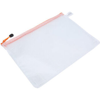 晨光(M&G)文具优品系列A4网格拉链袋文件袋资料袋 6个装ADM95062