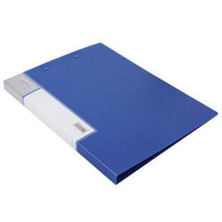 得力(deli) 5419 睿商系列PP文件夹A4长押夹+板夹 蓝色 单只装