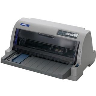 EPSON 爱普生 LQ-730KII 针式打印机(82列)