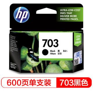 HP 惠普 CD887AA 703号黑色墨盒