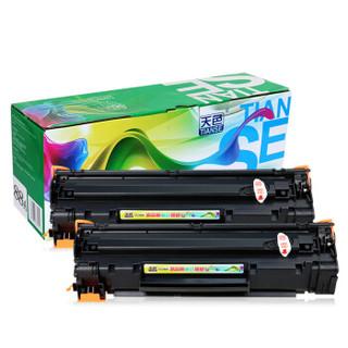 天色CRG912易加粉硒鼓双支装适用佳能lbp3018硒鼓MF3010 lbp6018W/L打印机墨盒3108