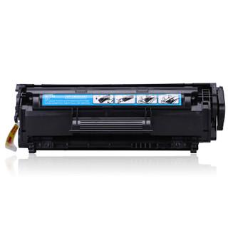 格之格NT-CN2612X大容量硒鼓12A适用hp q2612a 2612a墨盒 惠普1020 1005 1010 3050佳能2900 303打印机耗材