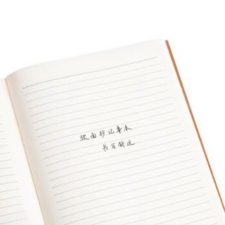 得力(deli)6本B5/60张牛皮纸软抄本  缝线记事本文具笔记本子33387