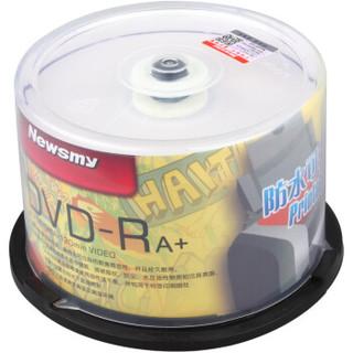 纽曼(Newsmy)DVD-R空白光盘/刻录碟片 16速4.7G 防水可打印系列 桶装DVD刻录盘50片