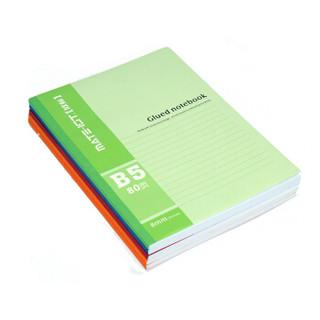 欧标(MATE-IST)学生笔记本子 B5记事本 80页无线胶装 混色6本/包A0796