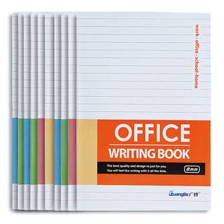 广博(GuangBo)20本装大32K40型办公记事本子/软抄本 颜色混装GB25280