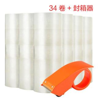 天章办公(TANGO) 探戈高品质透明封箱胶带打包宽胶带48mm*100y(91.4米) 34卷+1个封箱器 整箱装