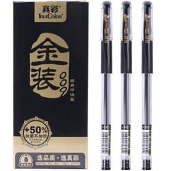 TRUECOLOR 真彩 GP-009 金装大容量黑色中性笔 12支/盒 0.5mm *5件