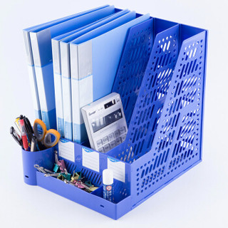 广博(GuangBo)加厚四联文件框/资料架/带笔筒文件筐/办公用品 蓝WJK9267-L
