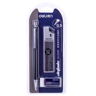deli 得力 33391 铅笔套装 (单支装、0.5mm、金属)