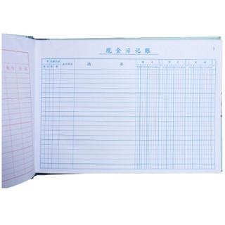 天章(TANGO)绿天章现金日记帐本16k财务订本账本账册