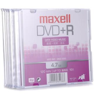 麦克赛尔(maxell)DVD+R光盘 刻录光盘 光碟 空白光盘 16速4.7G台产 1片盒装,5盒/包